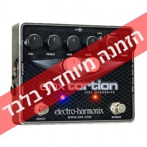 Electro-Harmonix EHX Tortion-9983