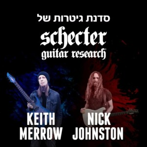 סדנת גיטרות שכטר עם ניק ג'ונסטון וקית' מרו - המכירת המוקדמת הסתיימה, ניתן לרכוש כרטיסים במקום!-0