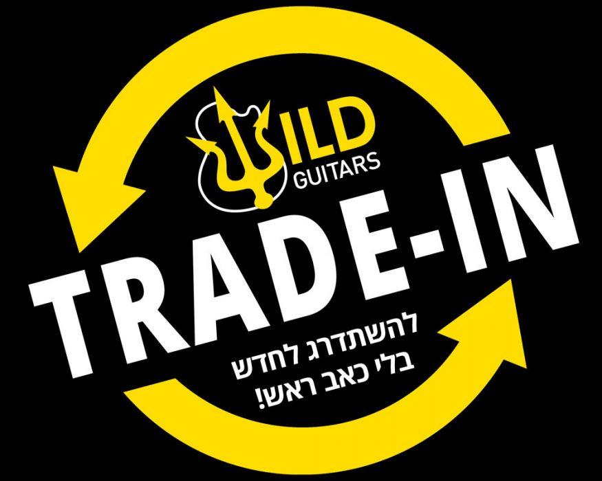 tradein-1000x600