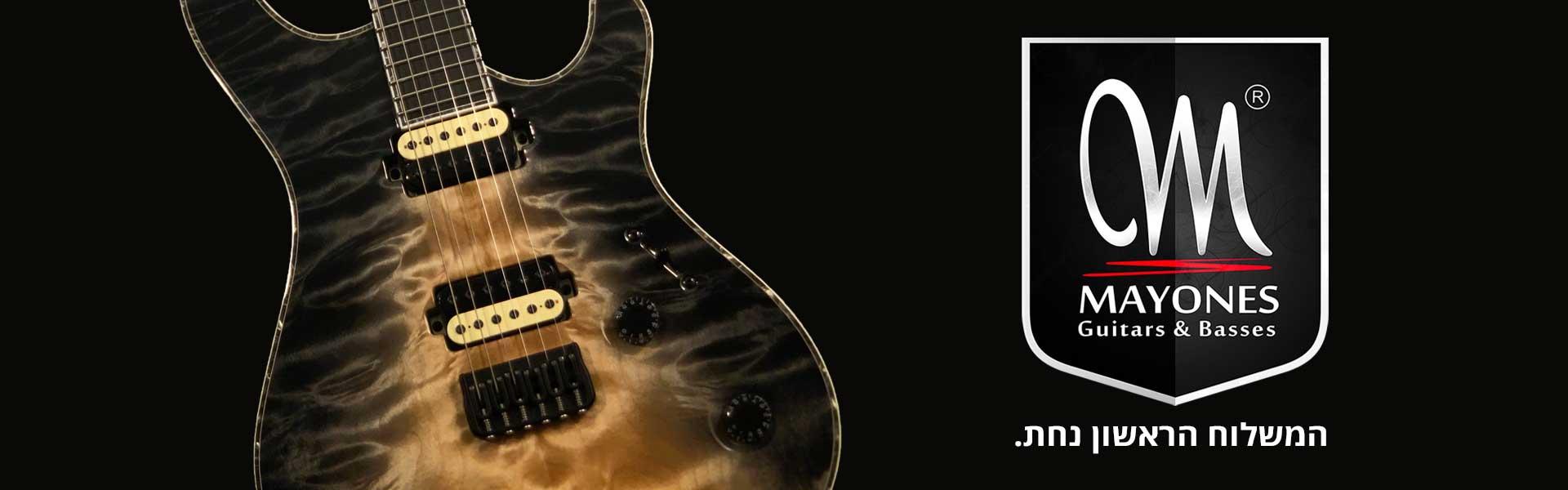 באנר משלוח ראשון גיטרות חשמליות ובס Mayones