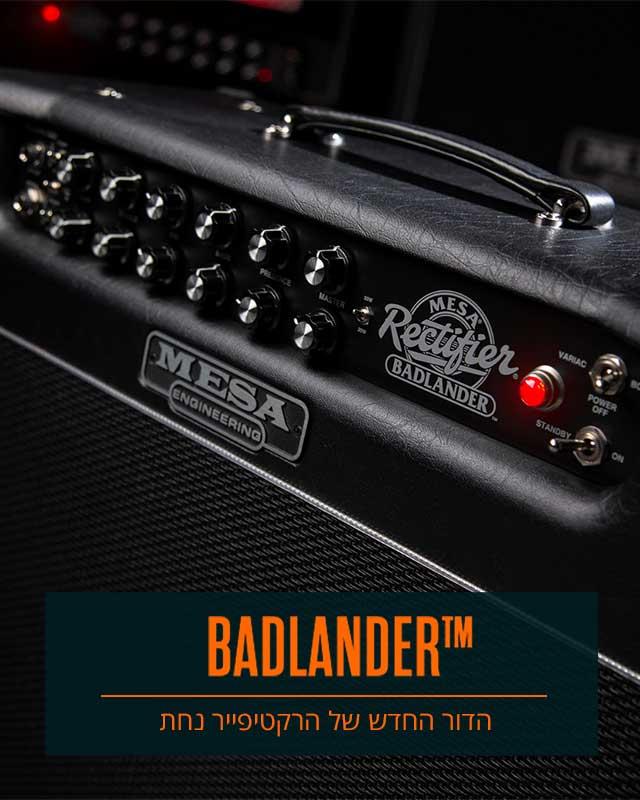 באנר משלוח MESA/Boogie Badlander
