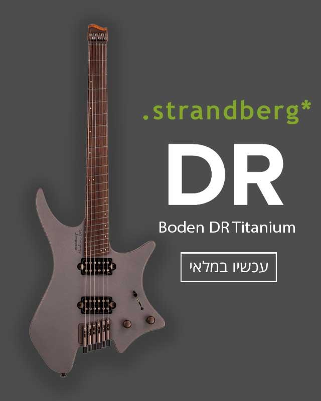 באנר Strandberg Boden DR Titanium