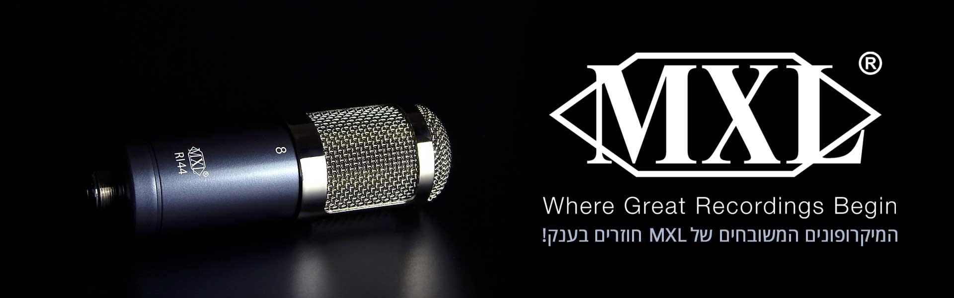 באנר משלוח מיקרופונים MXL אוגוסט 2021